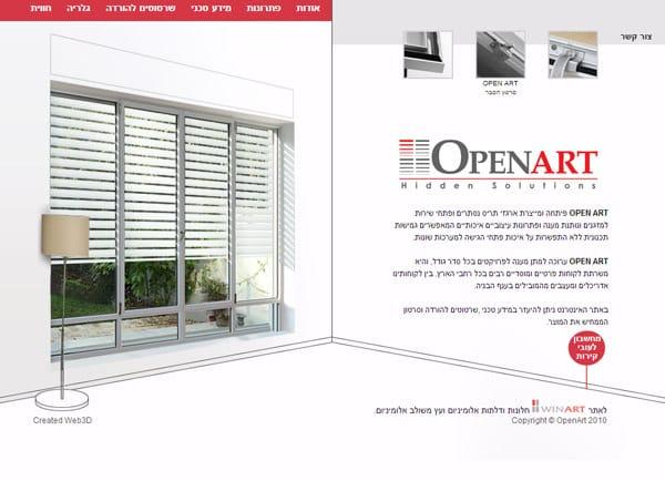 בניית אתר: Open Art