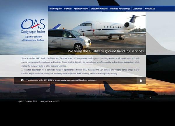 בניית אתר: QAS
