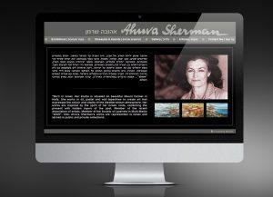 website-builder-sherman