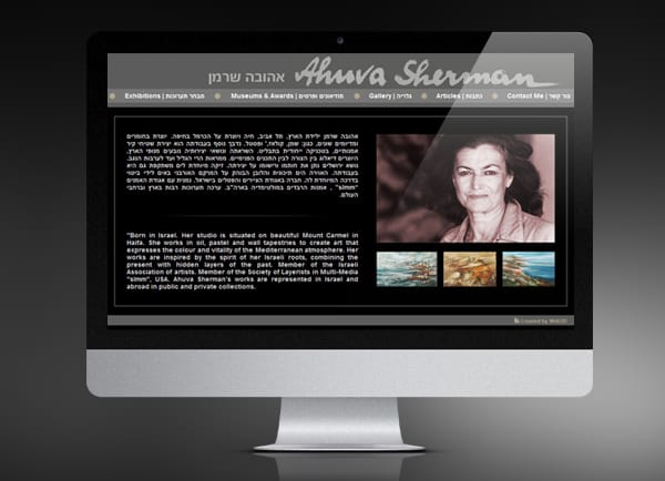 בניית אתר: אמנית אהובה שרמן