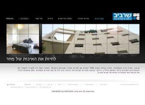 Web3d, עמוד אתר אינטרנט, שרביב