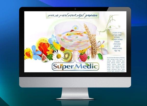supermedik, בניית אתר אינטרנט, בניית אתר נופש