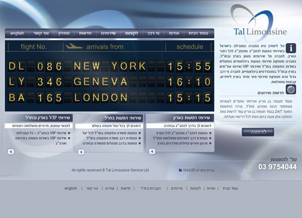 Web3D | בניית אתר | מערכת ניהול תוכן | חברת Tal limousine