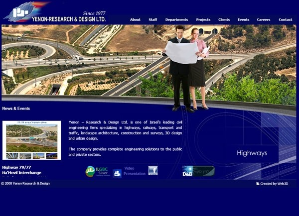 ינון, בניית אתר דינאמי, בניית אתר תדמית