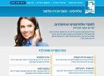 Web3D | בניית אתרים לעסקים | בניית אתר וורדפרס ל WECALL - פתרונות תומכי שירות
