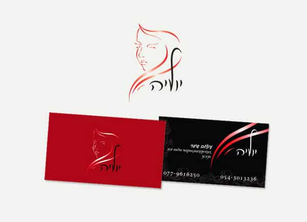 yulia-branding
