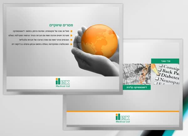 Web3D - הכנת מצגת עסקית - ilex
