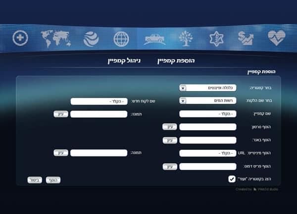 Web3D - עיצוב מצגות - lapam