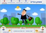Web3D - מנורה מבטחים - מצגת עסקית