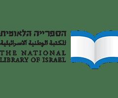 web3d, הספרייה הלאומית לוגו, גרפיקה, דפוס