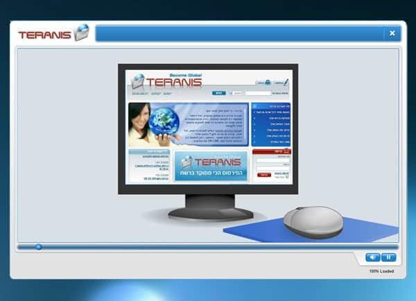 Web3D - Web3D - מיתוג עסקי - סרטון teranis