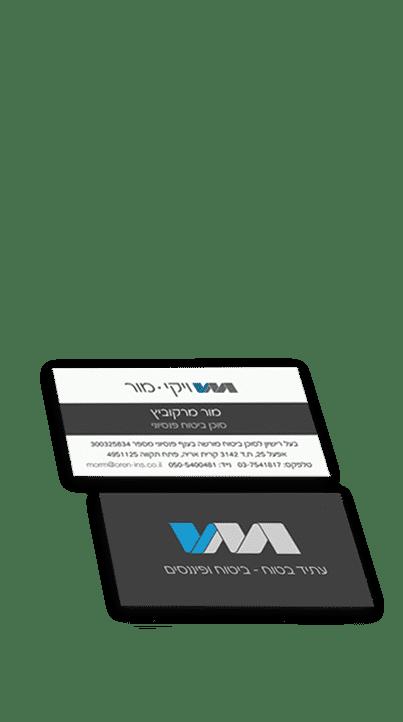 Web3D - הדמיות בתלת מימד - ויקי מור