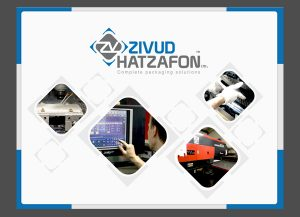Web3D - עיצוב מצגת - zivud hatzafon presentation