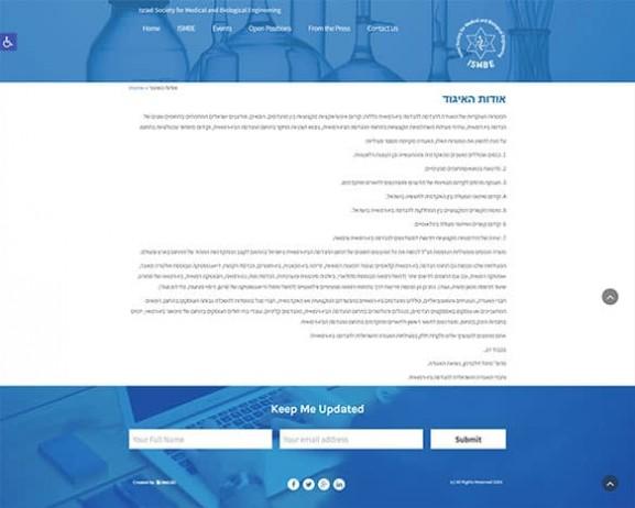 ISMBE, עמוד כנס, עיצוב אתר