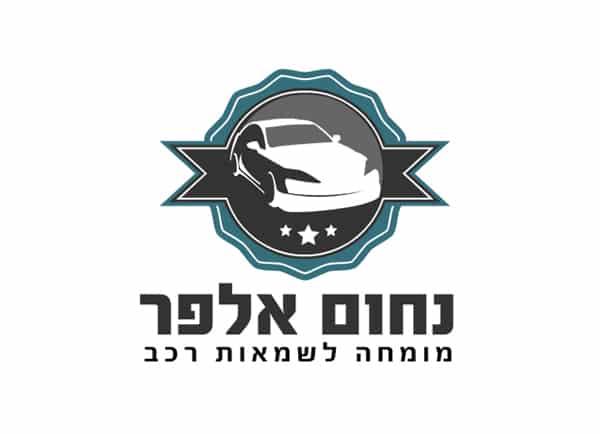 alper-logo1