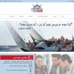 עיצוב אתר תדמית, קפטן גיל