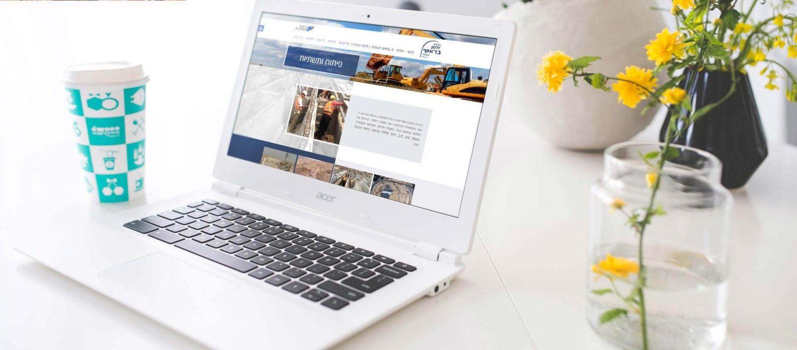 פרויקט בניית אתר: בראשי | עיצוב אתר תדמית