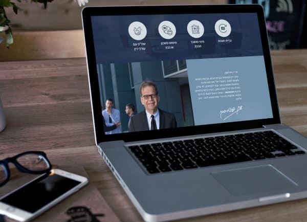 עיצוב אתר לעורך דין, דן פגירסקי