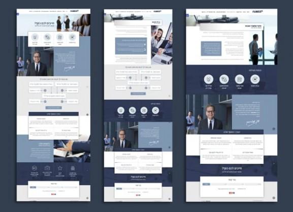 בניית אתר, דן פגירסקי, אתר לעורכי דין