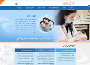 בניית אתר תדמיתי: מרפאות שיניים – דר' גלית מטצקי פרויקט