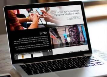 הקמת אתר אינטרנט : YCD ATMOSPHERE פרויקט