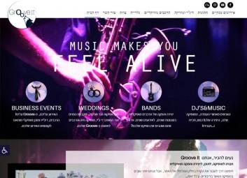 בניית אתר אינטרנט, הקמת אתר : GrooveIt פרויקט