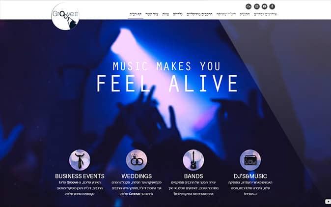 בניית אתר: Grooveit תנומה ראשית של פרויקט