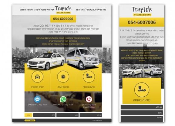 דף נחיתה Trapick, קמפיין דיגיטלי, web3d