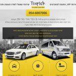 דף נחיתה Trapick, קמפיין שיווקי, web3d