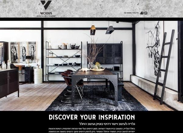 מיניסייט – Vicious Gallery תנומה ראשית של פרויקט