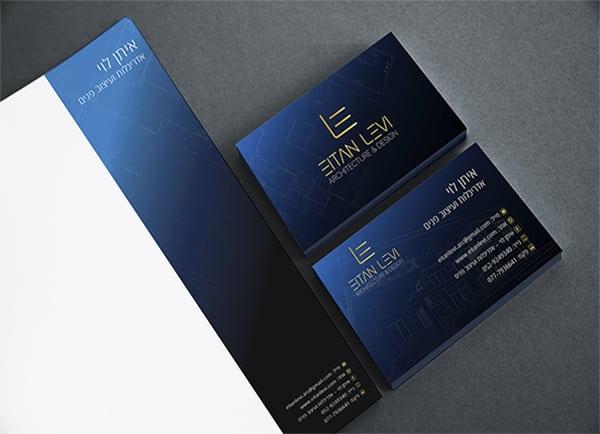 מיתוג עסקי, עיצוב כרטיסי ביקור, איתן לוי
