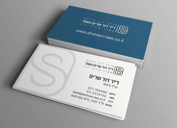 מיתוג עסקי, דוד שרים ושות', web3d