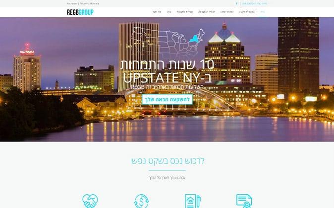 פיתוח והקמת אתר אינטרנט: REGB Group תנומה ראשית של פרויקט