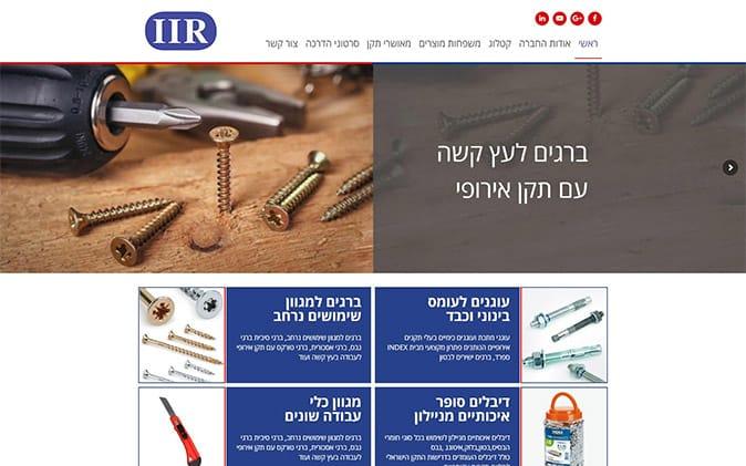 בניית אתר קטלוג – IIR ltd תנומה ראשית של פרויקט