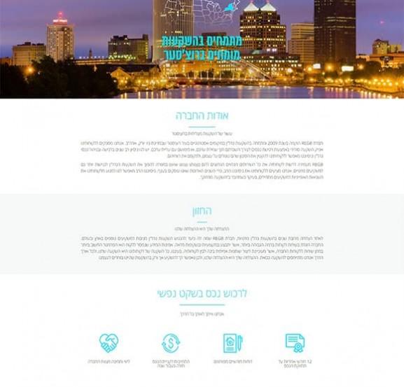regb group, פיתוח אתר, web3d