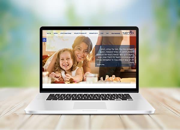הקמת אתר אינטרנט, נילי ריימונד, web3d