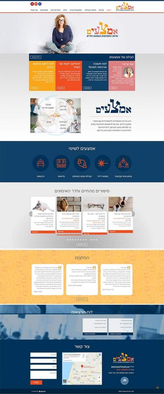 בניית אתר אינטרנט, אמצעים, פתרונות אינטרנט