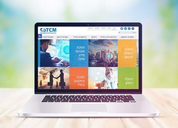 הקמת אתר אינטרנט, tcm טכנולוגיות, web3d