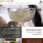 תכנון אתר אינטרנט, ארגל - ציוד למסעדות