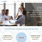 אפיון, עיצוב ופיתוח דף נחיתה, cti ישראל