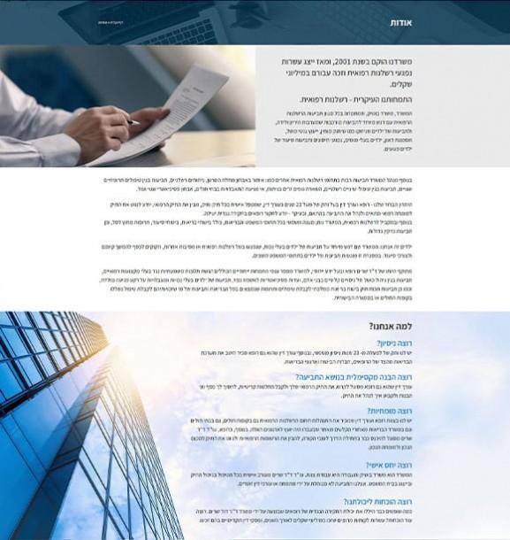 בניית אתר עורך דין, דוד שרים, web3d