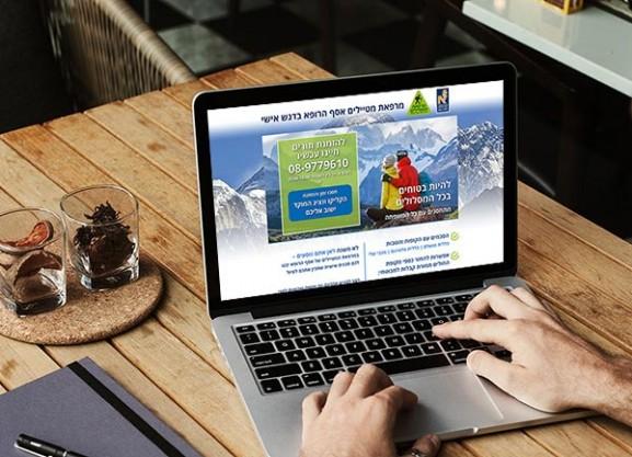 הקמת דף נחיתה, מרפאת מטיילים, web3d