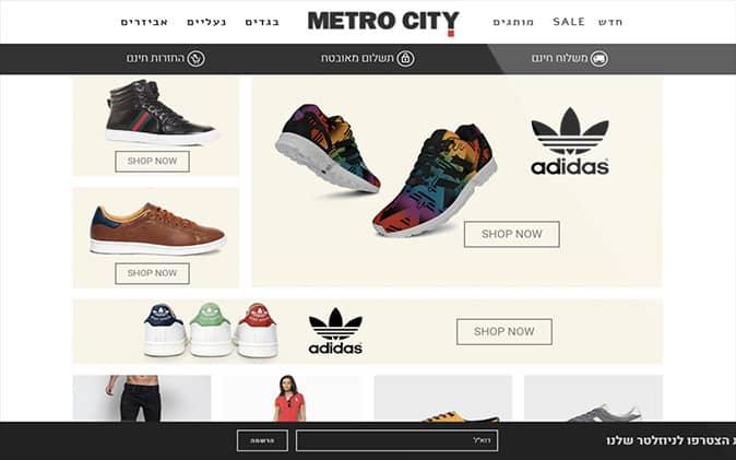 תכנון אתר אינטרנט: Metro City תנומה ראשית של פרויקט