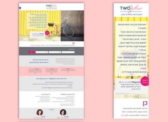דף נחיתה, Twogether, אתר הכרויות, web3d