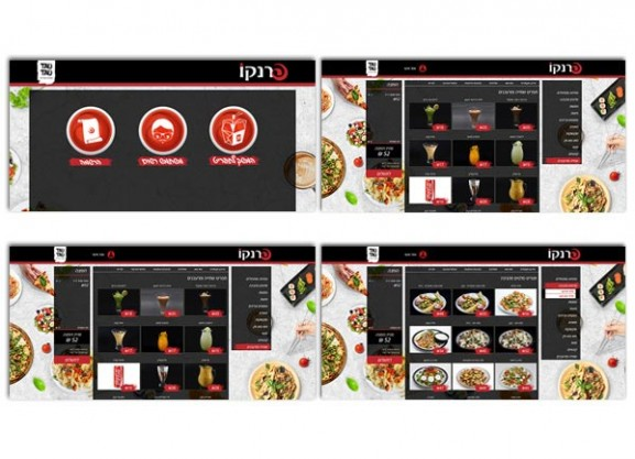 מערכת משלוחים, פרנקו, מסעדה, web3d