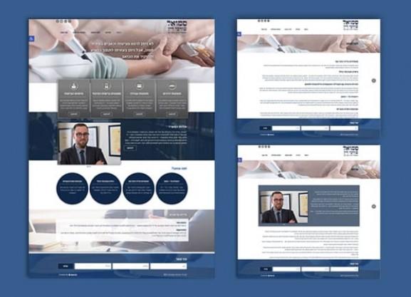 הקמת אתר, סמואל, עורכי דין, web3d