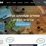 בניית מיניסייט, Neto, פתרונות אינטרנט