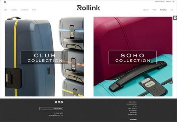 rollink, מזוודות, רולינק, בניית אתרים