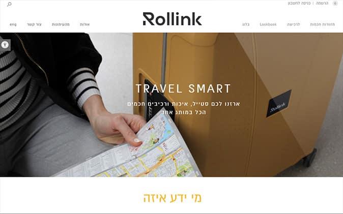 הקמת חנות סחר: Rollink תנומה ראשית של פרויקט