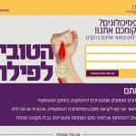 עמוד נחיתה, פילת, פתרונות אינטרנט, web3d